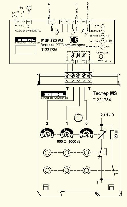 MS-Tester - схема